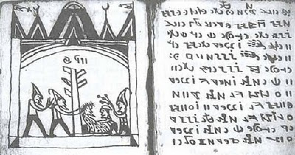 Codexul Rohonczi - au avut dacii alfabet ? | Istorie