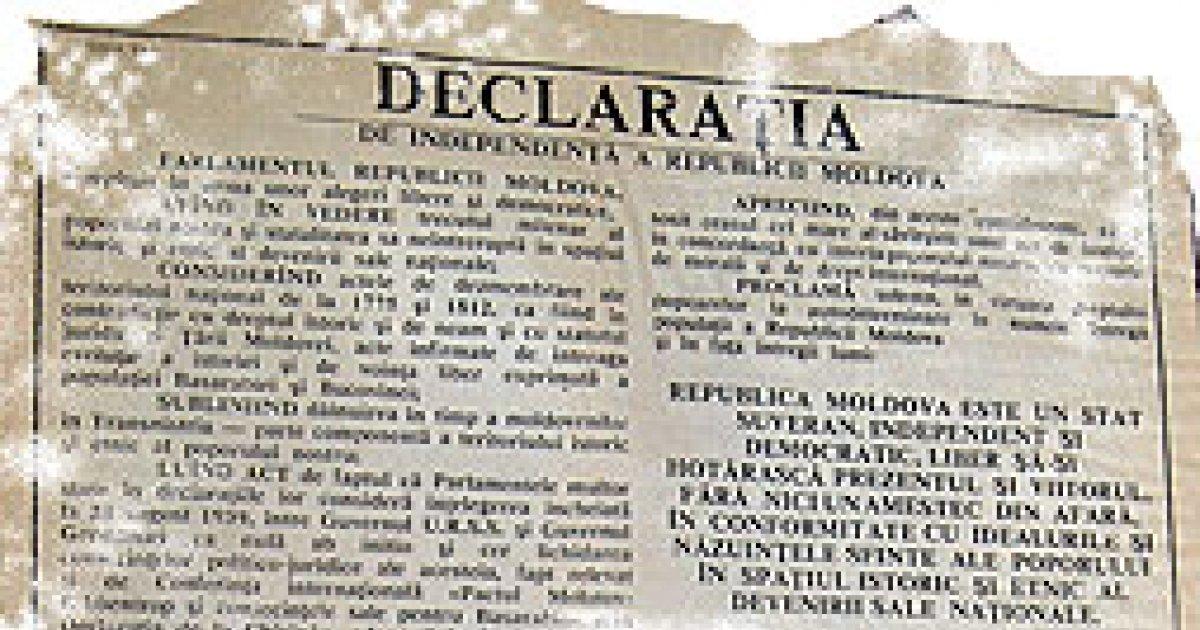 Declaraţia de Independenţă a R. Moldova a fost predată pentru păstrare  Trezoreriei BNM   Moldova