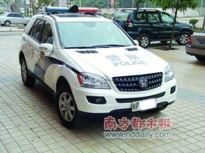 Китайские полицейские попытались выд…