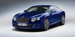 FOTO: Cel mai rapid model BENTLEY