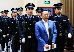 China Executes Mafia Boss Tied to Disgraced Security Czar