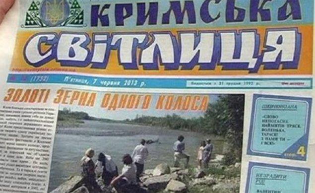 Limba ucraineana vs rusa