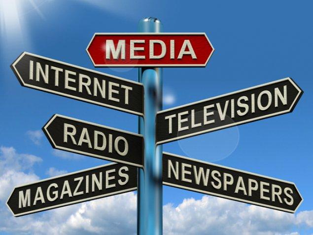 Presa din România nu reușește să-și îndeplinească principala  responsabilitate: informarea corectă a publicului (raport CMPF)   Media