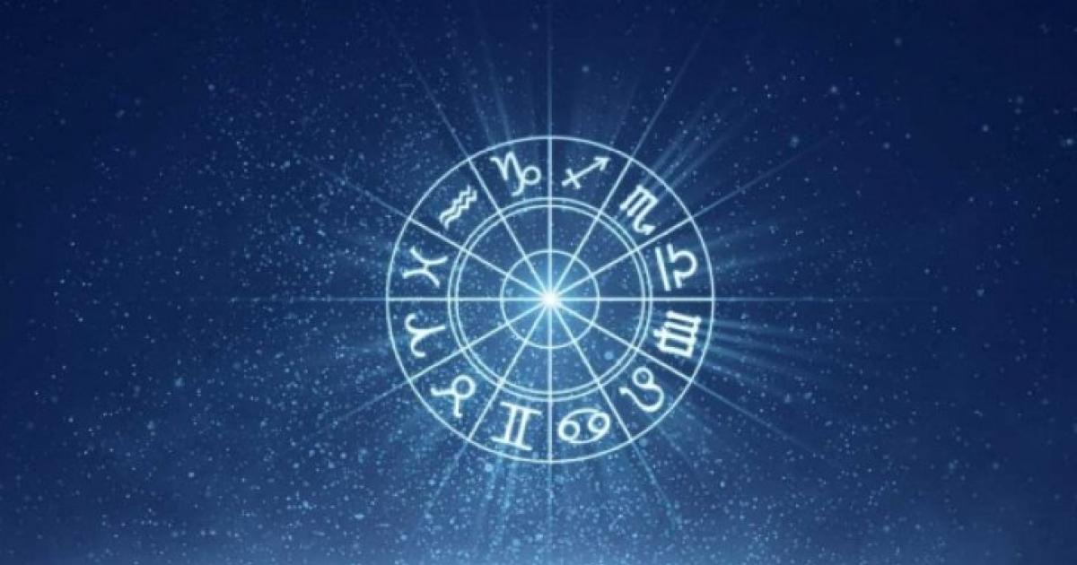 Ziua de Cluj | HOROSCOP 17 septembrie 2019  |Horoscop 16 Septembrie 2020