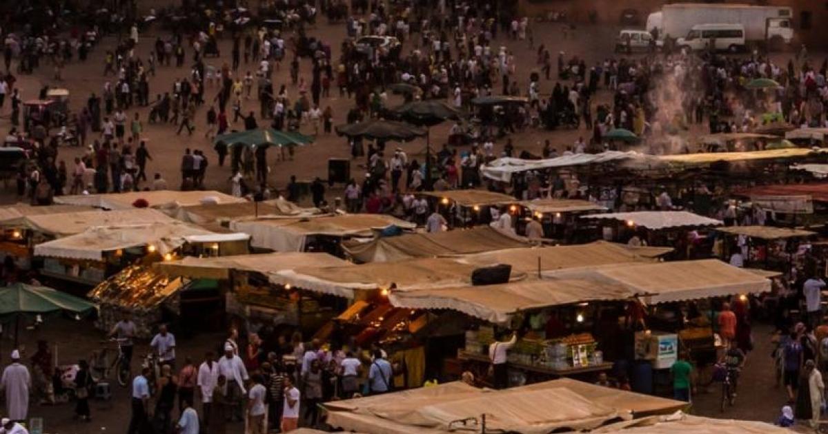 marocan mint de călătorie greutate