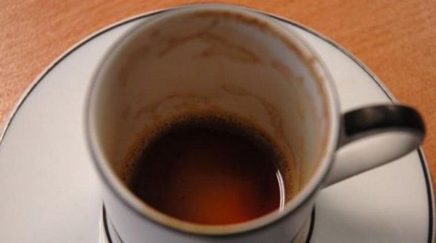 arde slăbire cafea obiectiv global