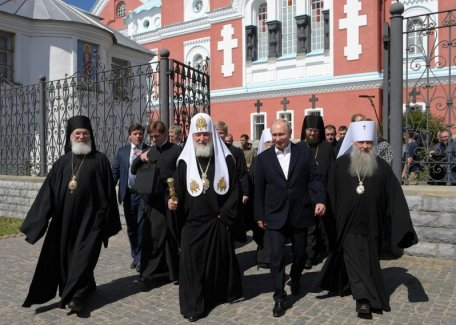 Russia-Ukraine Tensions Set Up the Biggest Christian Schism Since 1054