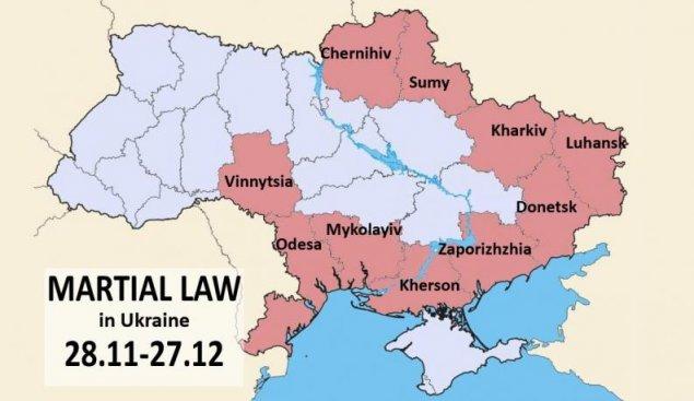 Harta Regiunilor Unde Este Instituită Legea Marțială Din Ucraina