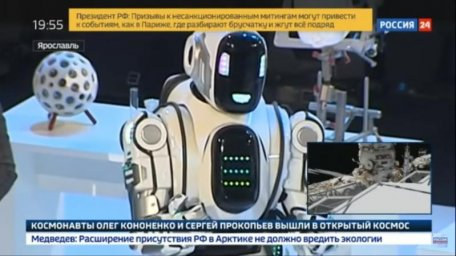 VIDEO / SUPER-ROBOTUL rus lăudat pe un post național s-a dovedit a fi un actor COSTUMAT
