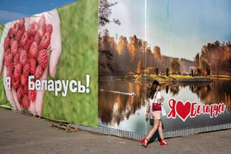 New York Times: As Putin pushes a merger, Belarus resists with language, culture and history