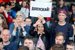 What are Moscow's protesters supposed to be guilty of?