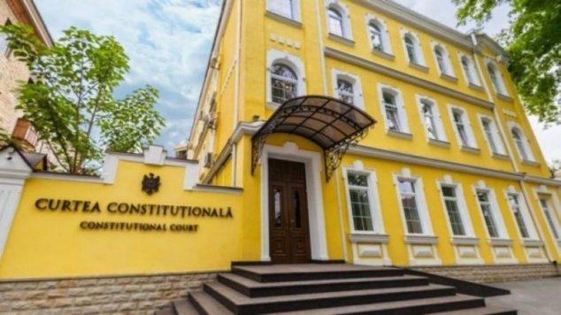 Alianța ACUM-PSRM va numi la CCM un judecător pentru al treilea mandat / Legea permite MAXIM 2 mandate
