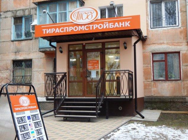 """Dodon ar vrea ca băncile """"transnistrene"""" să fie integrate în sistemul bancar al R. Moldova"""