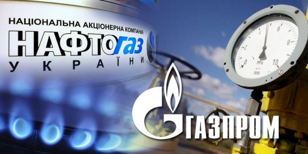 Naftogaz sends new claims against Gazprom to Stockholm arbitration