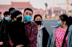 Wuhan's 11 Million People Face Quarantine as Virus Fears Spread