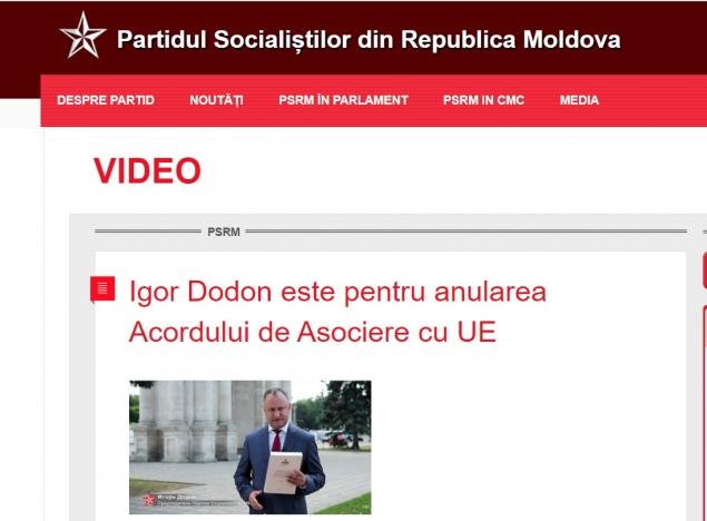 PSRM va organiza un referendum pentru ANULAREA Acordului de Asociere cu Uniunea Europeană
