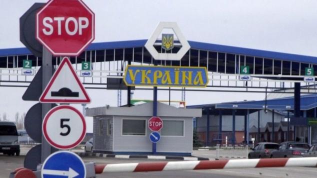 Reguli noi pentru cei care vor să călătorească în Ucraina. Ce acte trebuie să prezinte la trecerea frontierei