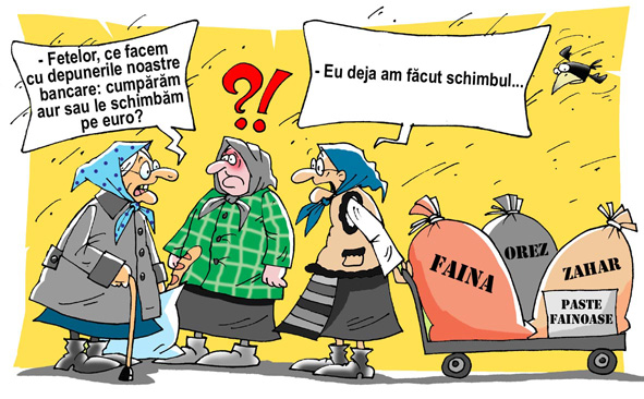 Анекдоты про евреев  Тудой Сюдой